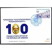 "<font =2-854>854, 100th Ann. of the Armenia Prosecutor's Office, FDC, Scott #---- <br>Date of Issue: July 1<br> <a href=""/images/ArmenianStamps-854-FDC.jpg"">   <font color=green><b>View the image</b></a></font>"