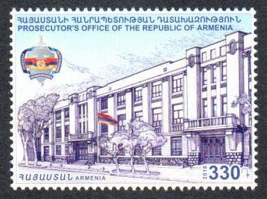 "<font =1-854>854, 100th Ann. of the Armenia Prosecutor's Office, Scott #1144 <br>Date of Issue: July 1<br> <a href=""/images/ArmenianStamps-854.jpg"">   <font color=green><b>View the image</b></a></font>"