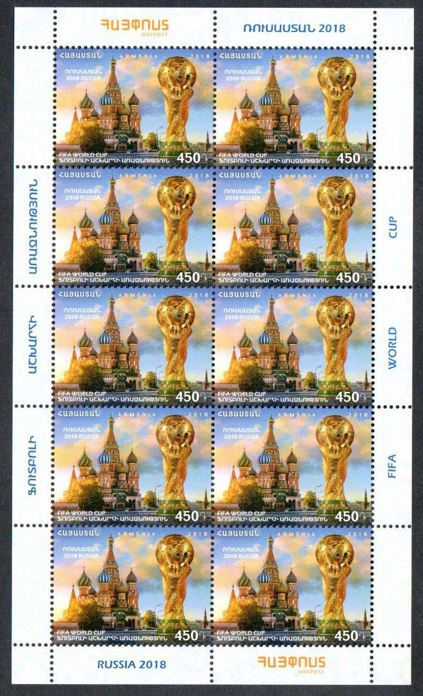 <font =4-855>855, FIFA World Cup, Sheet of 10, Scott #---- <br>Date of Issue: July 25<br> <a href=&quot;/images/ArmenianStamps-855-Sheet.jpg&quot;>   <font color=green><b>View the image</b></a></font>