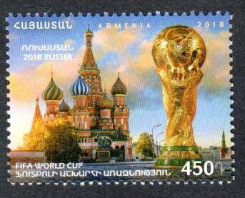 "<font =1-855>855, FIFA World Cup, Scott #1145 <br>Date of Issue: July 25<br> <a href=""/images/ArmenianStamps-855.jpg\"">   <font color=green><b>View the image</b></a></font>"