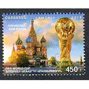 "<font =1-855>855, FIFA World Cup, Scott #1145 <br>Date of Issue: July 25<br> <a href=""/images/ArmenianStamps-855.jpg"">   <font color=green><b>View the image</b></a></font>"