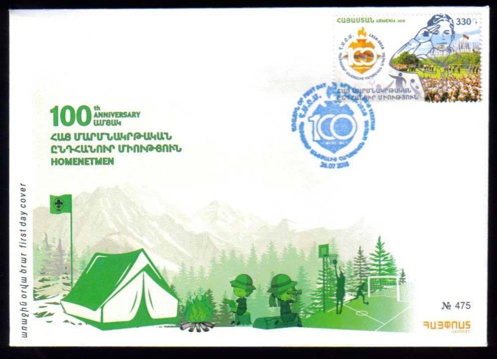<font =2-856>856, Scouting in Armenia, FDC, 100th Anniversary, Scott #---- <br>Date of Issue: July 26<br> <a href=&quot;/images/ArmenianStamps-856-FDC.jpg&quot;>   <font color=green><b>View the image</b></a></font>