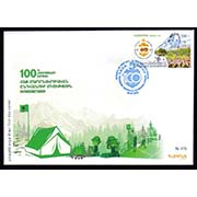 "<font =2-856>856, Scouting in Armenia, FDC, 100th Anniversary, Scott #---- <br>Date of Issue: July 26<br> <a href=""/images/ArmenianStamps-856-FDC.jpg"">   <font color=green><b>View the image</b></a></font>"