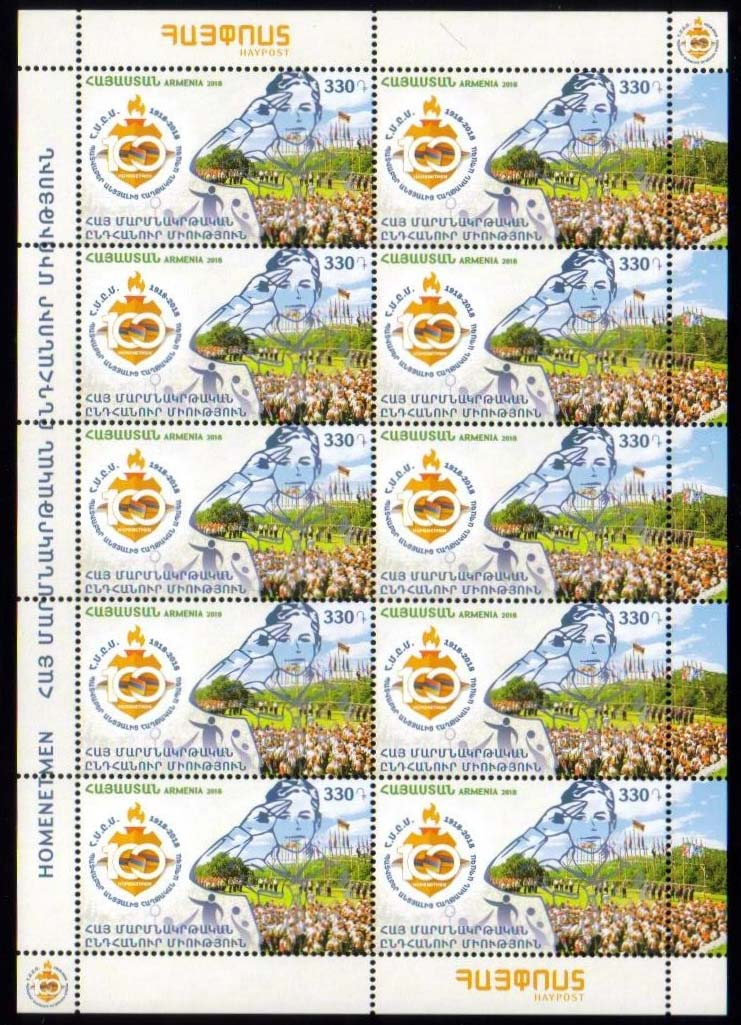 <font =4-856>856, Scouting in Armenia, Sheet of 10, 100th Anniversary, Scott #---- <br>Date of Issue: July 26<br> <a href=&quot;/images/ArmenianStamps-856-Sheet.jpg&quot;>   <font color=green><b>View the image</b></a></font>