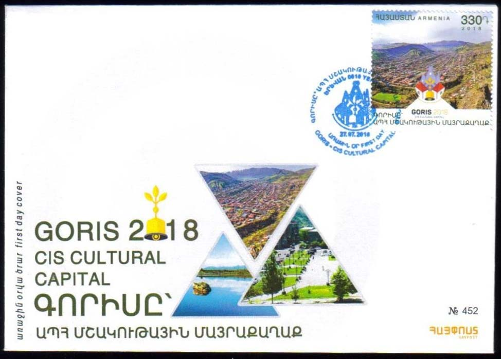 "<font =2-857>857, Goris, FDC, CIS Cultural Capital, Scott #---- <br>Date of Issue: July 27<br> <a href=""/images/ArmenianStamps-857-FDC.jpg"">   <font color=green><b>View the image</b></a></font>"