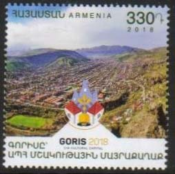"<font =1-857>857, Goris, CIS Cultural Capital, Scott #1147 <br>Date of Issue: July 27<br> <a href=""/images/ArmenianStamps-857.jpg"">   <font color=green><b>View the image</b></a></font>"