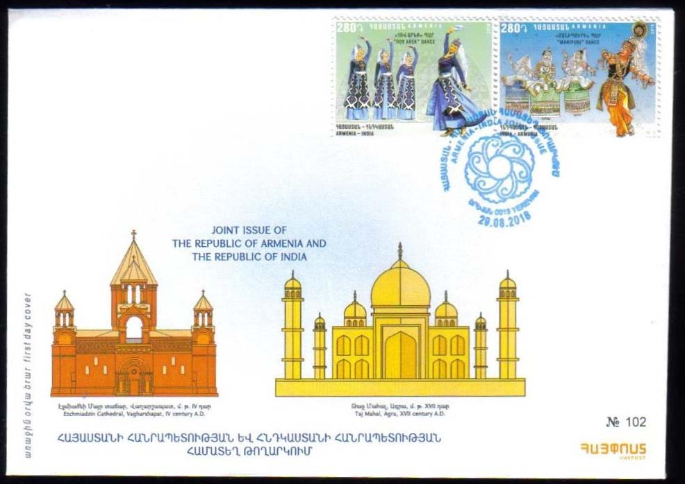 "<font =2-858>858-9, Armenia-India joint issue, FDC Scott #---- <br>Date of Issue: August 29<br> <a href=""/images/ArmenianStamps-858-859-FDC.jpg"">   <font color=green><b>View the image</b></a></font>"