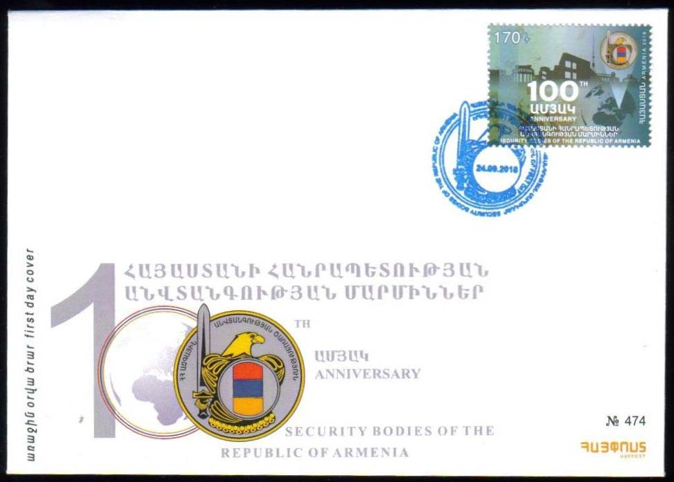 <font =2-860>860, Security Bodies of Armenia, FDC, Scott #---- <br>Date of Issue: September 24<br> <a href=&quot;/images/ArmenianStamps-860-FDC.jpg&quot;>   <font color=green><b>View the image</b></a></font>