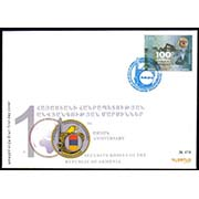 "<font =2-860>860, Security Bodies of Armenia, FDC, Scott #---- <br>Date of Issue: September 24<br> <a href=""/images/ArmenianStamps-860-FDC.jpg"">   <font color=green><b>View the image</b></a></font>"