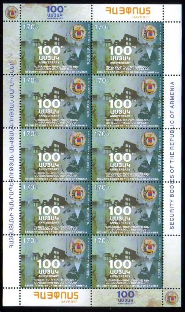 <font =4-860>860, Security Bodies of Armenia, Sheet of 10, Scott #---- <br>Date of Issue: September 24<br> <a href=&quot;/images/ArmenianStamps-860-Sheet.jpg&quot;>   <font color=green><b>View the image</b></a></font>