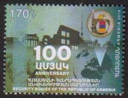 <font =1-860>860, Security Bodies of Armenia, Scott #---- <br>Date of Issue: September 24<br> <a href=&quot;/images/ArmenianStamps-860.jpg&quot;>   <font color=green><b>View the image</b></a></font>