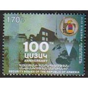 "<font =1-860>860, Security Bodies of Armenia, Scott #1149 <br>Date of Issue: September 24<br> <a href=""/images/ArmenianStamps-860.jpg"">   <font color=green><b>View the image</b></a></font>"