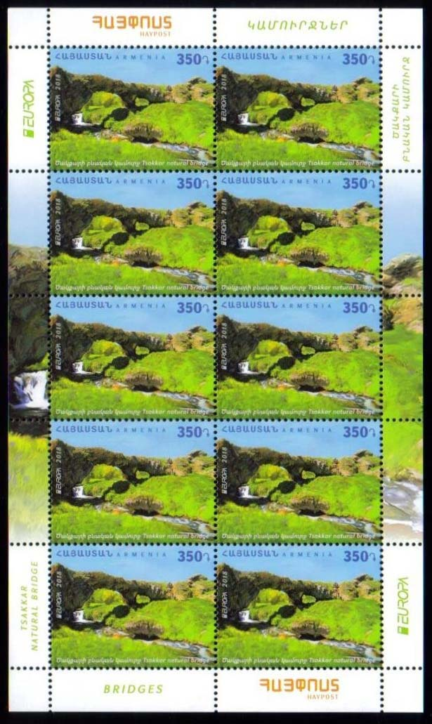 <font =4-861>861, Europa 2018, Sheet of 10, Bridges, Scott #---- <br>Date of Issue: October 2<br> <a href=&quot;/images/ArmenianStamps-861-Sheet.jpg&quot;>   <font color=green><b>View the image</b></a></font>