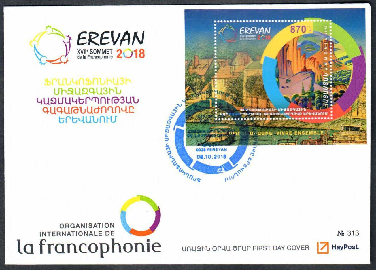 <font =2-863>863, La Francophonie in Yerevan, FDC, Scott #---- <br>Date of Issue: October 8<br> <a href=&quot;/images/ArmenianStamps-863-FDC.jpg&quot;>   <font color=green><b>View the image</b></a></font>