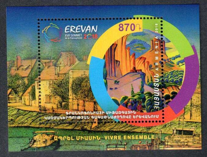 "<font =1-863>863, La Francophonie in Yerevan, Scott #1152 <br>Date of Issue: October 8<br> <a href=""/images/ArmenianStamps-863.jpg\"">   <font color=green><b>View the image</b></a></font>"