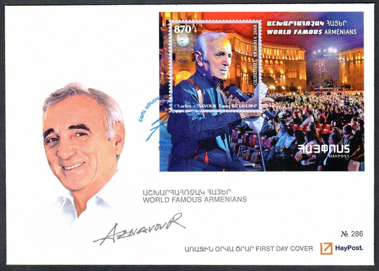 "<font =2-864>864, Charles Aznavour, FDC, Scott #---- <br>Date of Issue: October 11<br> <a href=""/images/ArmenianStamps-864-FDC.jpg"">   <font color=green><b>View the image</b></a></font>"