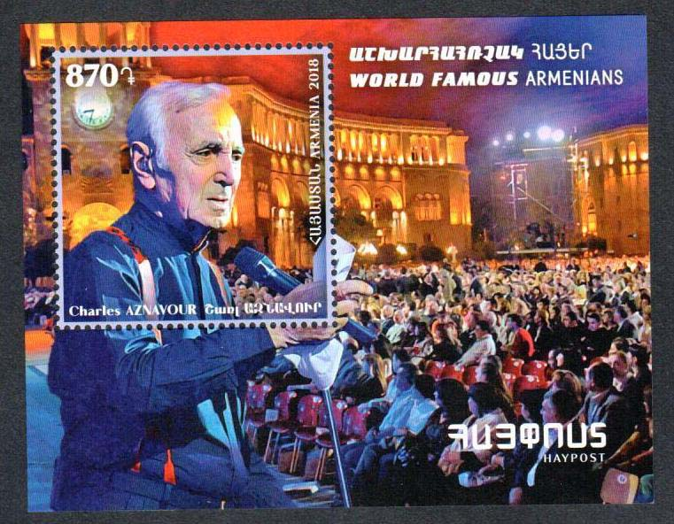 <font =1-864>864, Charles Aznavour, Scott #---- <br>Date of Issue: October 11<br> <a href=&quot;/images/ArmenianStamps-864.jpg&quot;>   <font color=green><b>View the image</b></a></font>