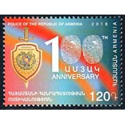 "<font =1-865>865, Armenian Police, 100th Anniversary, Scott #1154 <br>Date of Issue: October 31<br> <a href=""/images/ArmenianStamps-865.jpg"">   <font color=green><b>View the image</b></a></font>"