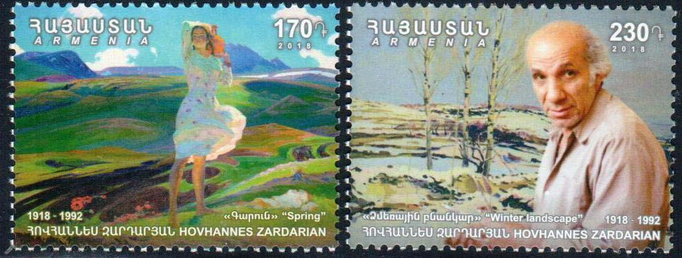 "<font =1-866>866-867, Hovhannes Zardaryan, Painter, 100th birth anniversary, Scott #1155-1156 <br>Date of Issue: Nov 6<br> <a href=""/images/ArmenianStamps-866-867.jpg"">   <font color=green><b>View the image</b></a></font>"