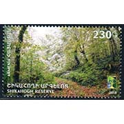 "<font =1-868>868, Shikahogh Reserve, Scott #1157 <br>Date of Issue: Dec 8<br> <a href=""/images/ArmenianStamps-868.jpg"">   <font color=green><b>View the image</b></a></font>"
