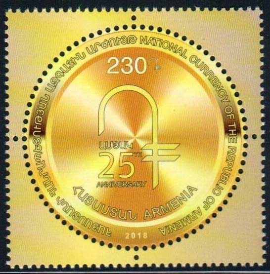 "<font =1-870>870, National Currency, 25th Anniversary, Scott #1159 <br>Date of Issue: Nov 22<br> <a href=""/images/ArmenianStamps-870.jpg"">   <font color=green><b>View the image</b></a></font>"