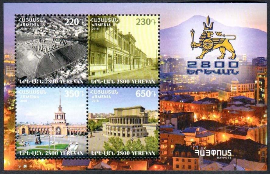 "<font =1-871>871-874, 2800th Anniversary of foundation of Yerevan, Capital of Armenia, Souvenir Sheet of 4, Scott #1160 <br>Date of Issue: Nov 29<br> <a href=""/images/ArmenianStamps-871-874.jpg"">   <font color=green><b>View the image</b></a></font>"