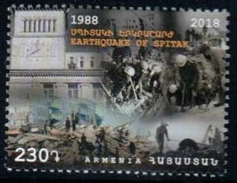 "<font =1-877>877, 30th Anniversary of Earthquake in Spitak, Armenia, Scott #1162 <br>Date of Issue: Dec 7<br> <a href=""/images/ArmenianStamps-877.jpg"">   <font color=green><b>View the image</b></a></font>"