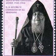 "<font =1-878>878, Catholicos of All Armenians Kevork Chorekchian, Scott #1163 <br>Date of Issue: Dec 10<br> <a href=""/images/ArmenianStamps-878.jpg"">   <font color=green><b>View the image</b></a></font>"