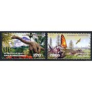 "<font =1-879>879-880, Flora and Fauna of Ancient World, Scott #1164-1165 <br>Date of Issue: Dec 14<br> <a href=""/images/ArmenianStamps-879-880.jpg"">   <font color=green><b>View the image</b></a></font>"