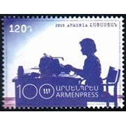 "<font =1-883>883, ArmenPress, 100th Anniversary, Scott #1168 <br>Date of Issue: Dec 21<br> <a href=""/images/ArmenianStamps-883.jpg"">   <font color=green><b>View the image</b></a></font>"