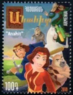 <font =1-884>884, Children cartoon stories, Anahit, Scott #---- <br>Date of Issue: Dec 28<br> <a href=&quot;/images/ArmenianStamps-884.jpg&quot;>   <font color=green><b>View the image</b></a></font>