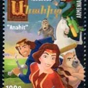 "<font =1-884>884, Children cartoon stories, Anahit, Scott #1171 <br>Date of Issue: Dec 28<br> <a href=""/images/ArmenianStamps-884.jpg"">   <font color=green><b>View the image</b></a></font>"