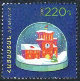 "<font =1-885>885, New Year and Christmas, Scott #---- <br>Date of Issue: Dec 28<br> <a href=""/images/ArmenianStamps-885.jpg"">   <font color=green><b>View the image</b></a></font>"