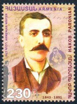 "<font =1-887>887, Hakob Paronian, Prominent Armenians series, Scott #1169 <br>Date of Issue: Dec 28<br> <a href=""/images/ArmenianStamps-887.jpg"">   <font color=green><b>View the image</b></a></font>"