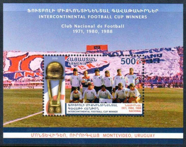 "<font =1-889>889, Intercontinental Football Cup, Souvenir Sheet, Scott #1173 <br>Date of Issue: Dec 28<br> <a href=""/images/ArmenianStamps-889.jpg"">   <font color=green><b>View the image</b></a></font>"