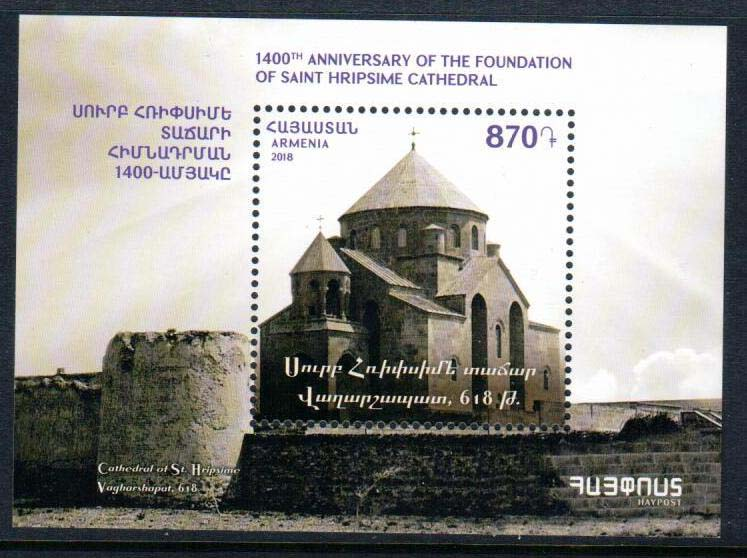 "<font =1-890>890, St. Hripsime Cathedral, 1400th anniversary of foundation, Souvenir Sheet, Scott #1174 <br>Date of Issue: Dec 28<br> <a href=""/images/ArmenianStamps-890.jpg"">   <font color=green><b>View the image</b></a></font>"