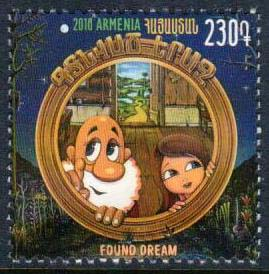 "<font =1-891>891, Children's philately, Armenian Cartoons, ""Found Dream"", Scott #1172 <font color=red>Last issue of 2018</font><br>Date of Issue: Dec 28<br> <a href=""/images/ArmenianStamps-891.jpg"">   <font color=green><b>View the image</b></a></font>"