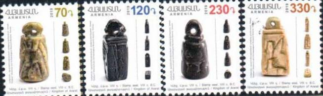 "<font =1-893>893-896, Kingdom of Ararat seals, Scott #1178-1181  <br>Date of Issue: Feb. 6<br> <a href=""/images/ArmenianStamps-893-896.jpg\"">   <font color=green><b>View the image</b></a></font>"