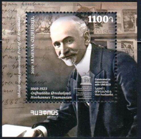 "<font =1-897>897, Hovhannes Toumanian Prominent Armenians, 150th anniversary of birth, Scott #1182  <br>Date of Issue: Feb. 18<br> <a href=""/images/ArmenianStamps-897.jpg\"">   <font color=green><b>View the image</b></a></font>"