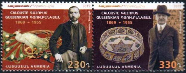 "<font =1-898>898-899, Calouste Gulbenkian, Armenia-Portugal joint issue, Scott #1183  <br>Date of Issue: March 26<br> <a href=""/images/ArmenianStamps-898-899.jpg"">   <font color=green><b>View the image</b></a></font>"