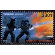 "<font =1-901>901, Firefighters, Scott #1185  <br>Date of Issue: May 6<br> <a href=""/images/ArmenianStamps-901.jpg"">   <font color=green><b>View the image</b></a></font>"