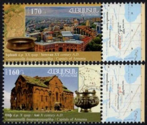 "<font =1-902>902-903, Historic capitals of Armenia, Ani & Yerevan, Scott #1186-87  <br>Date of Issue: May 16<br> <a href=""/images/ArmenianStamps-902-903.jpg"">   <font color=green><b>View the image</b></a></font>"