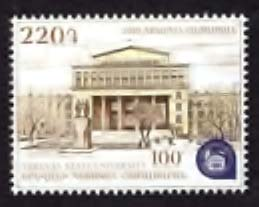 "<font =1-907>907, Yerevan University, 100th anniversary, Scott #1191  <br>Date of Issue: June 27<br> <a href=""/images/ArmenianStamps-907.jpg"">   <font color=green><b>View the image</b></a></font>"