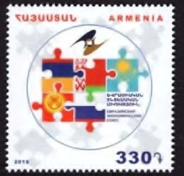 "<font =1-908>908, Eurasian Economic Union, Scott #1192  <br>Date of Issue: August 9<br> <a href=""/images/ArmenianStamps-908.jpg"">   <font color=green><b>View the image</b></a></font>"