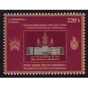 "<font =1-910>910, Pontifical Residence, Scott #1194  <br>Date of Issue: Sept 18<br> <a href=""/images/ArmenianStamps-910.jpg"">   <font color=green><b>View the image</b></a></font>"