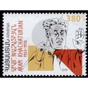 "<font =1-911>911, Aram Khachaturian, Scott #1195  <br>Date of Issue: September 27<br> <a href=""/images/ArmenianStamps-911.jpg"">   <font color=green><b>View the image</b></a></font>"