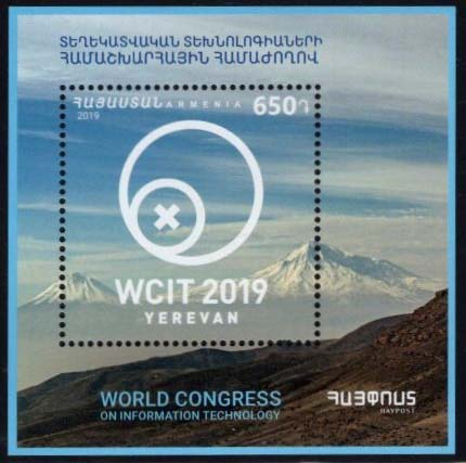 "<font =1-914>914, World Congress on IT in Yerevan, Scott #1198  <br>Date of Issue: Oct. 7<br> <a href=""/images/ArmenianStamps-914.jpg"">   <font color=green><b>View the image</b></a></font>"