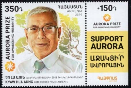 "<font =1-915>915, ""Aurora"" humanitarian initiative prize. Kyaw Hla Aung, Scott #----  <br>Date of Issue: Oct. 16<br> <a href=""/images/ArmenianStamps-915.jpg"">   <font color=green><b>View the image</b></a></font>"