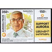 "<font =1-915>915, ""Aurora"" humanitarian initiative prize. Kyaw Hla Aung, Scott #B6  <br>Date of Issue: Oct. 16<br> <a href=""/images/ArmenianStamps-915.jpg"">   <font color=green><b>View the image</b></a></font>"