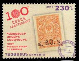 "<font =1-916>916, 100th anniversary of the first postage stamp of Armenia, Scott #1199 <br>Date of Issue: Nov 11<br> <a href=""/images/ArmenianStamps-916.jpg"">   <font color=green><b>View the image</b></a></font>"